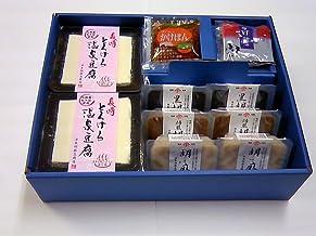 長崎胡麻とうふ・温泉豆腐セット