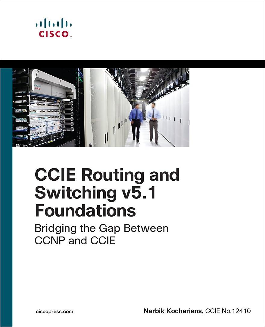 大宇宙バクテリア終わったCCIE Routing and Switching v5.1 Foundations: Bridging the Gap Between CCNP and CCIE (Practical Studies) (English Edition)