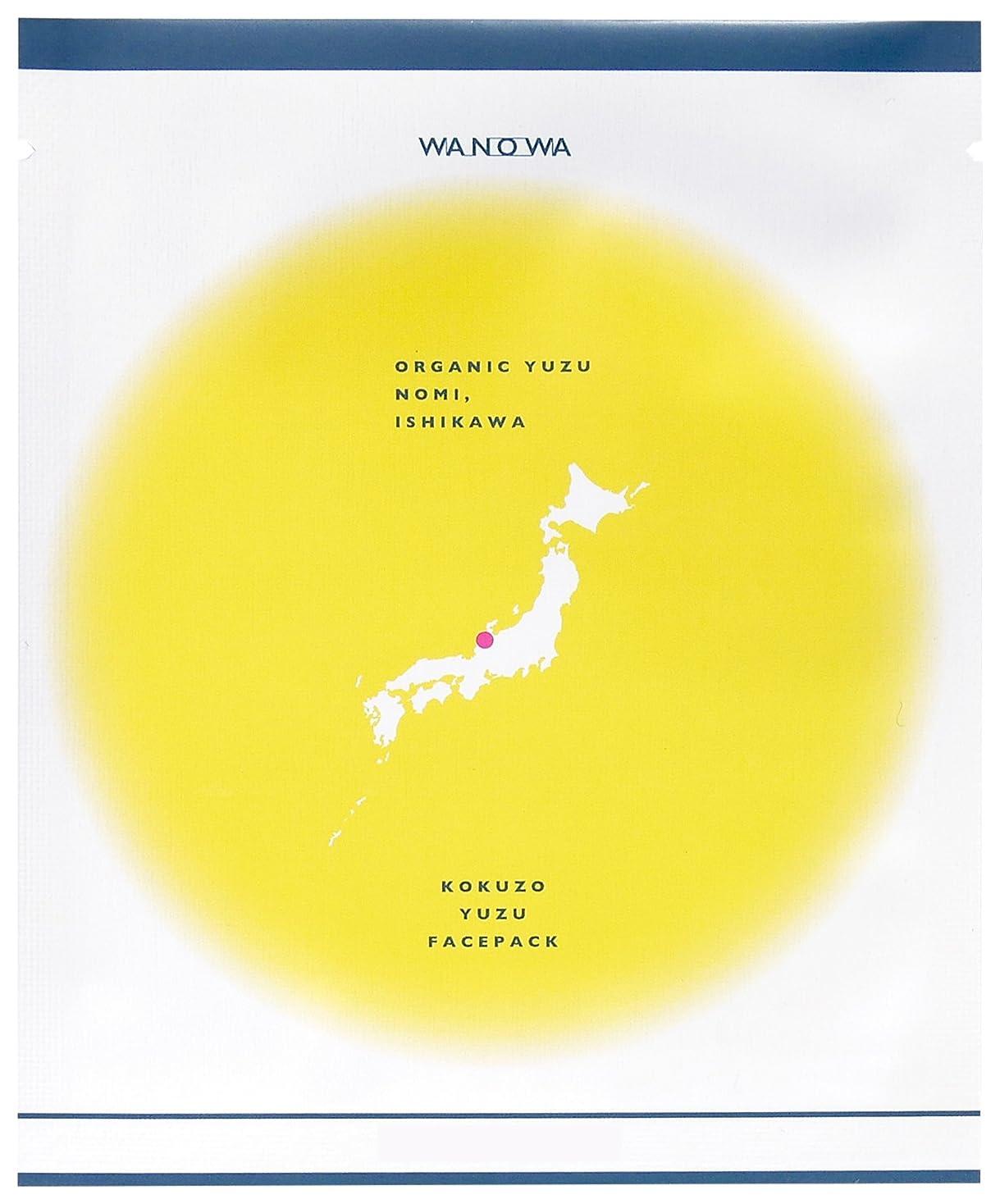 金曜日縁小さなWANOWA オーガニック 国造ゆず フェイスパック Organic KOKUZO YUZU Face Pack ワノワ 和の環
