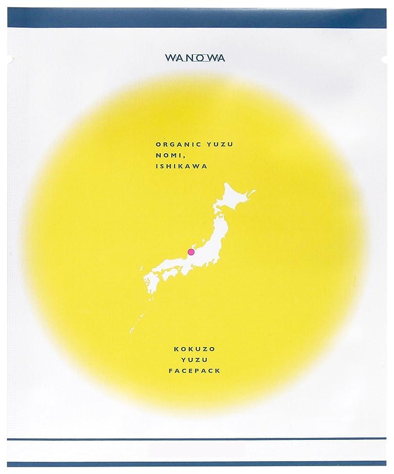 釈義アーク半円WANOWA オーガニック 国造ゆず フェイスパック Organic KOKUZO YUZU Face Pack ワノワ 和の環