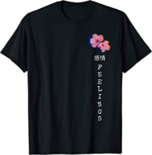 Vaporwave Aesthetic Feelings Flowers T-shirt