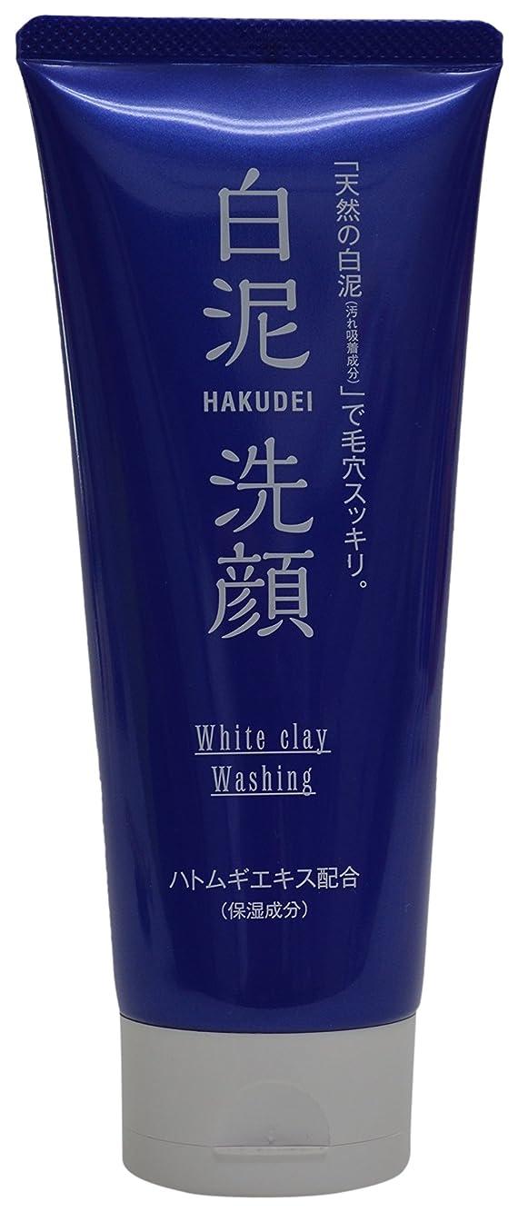 袋冷淡な無熊野油脂 HAKUDEI 白泥洗顔フォーム 130g