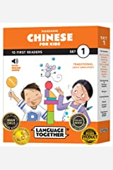 Chinese for Kids Set 1: 10 First Reader Books with Online Audio and 100 First Words (Learning Colors, Shapes, Numbers and More) Traditional Chinese Edition by Language Together Paperback