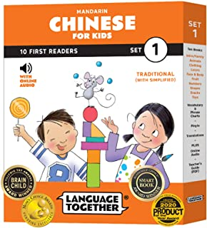 Chinese for Kids: 10 First Reader Books with Online Audio, Pinyin, Traditional Characters (Children Learning Mandarin) Set...