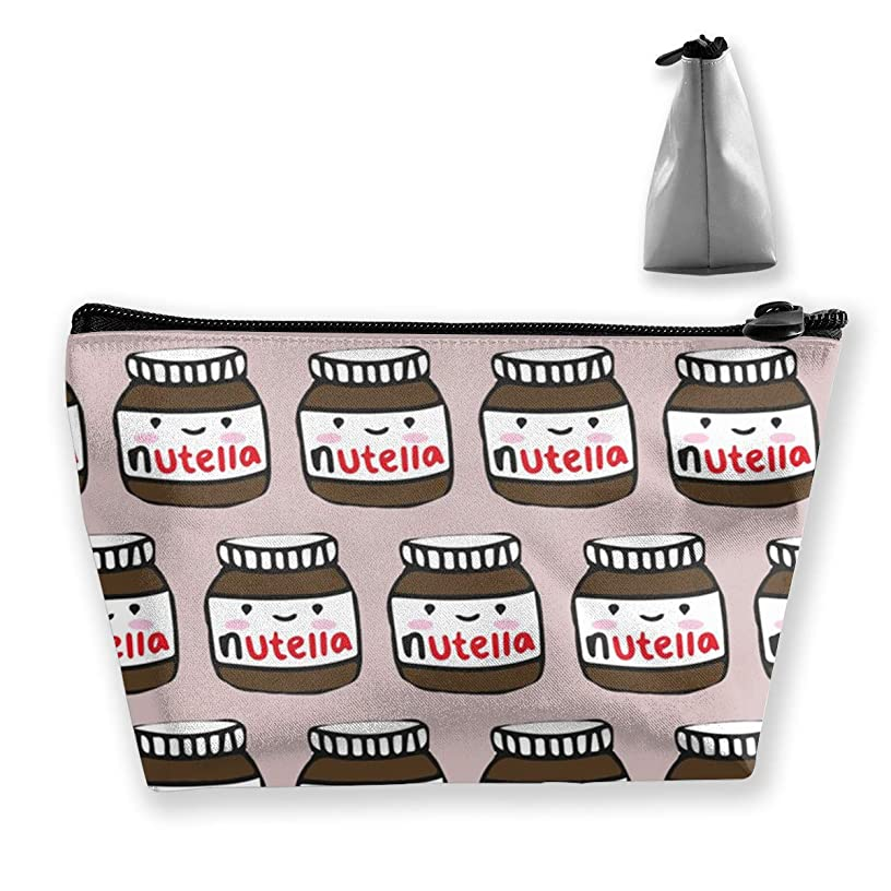 Girdsunp Personalized Delicious Nutella Makeup Pouch Toiletry Storage Cosmetic Bag Clutch - Unisex Multi-Function Zipper Portable,Great Gift