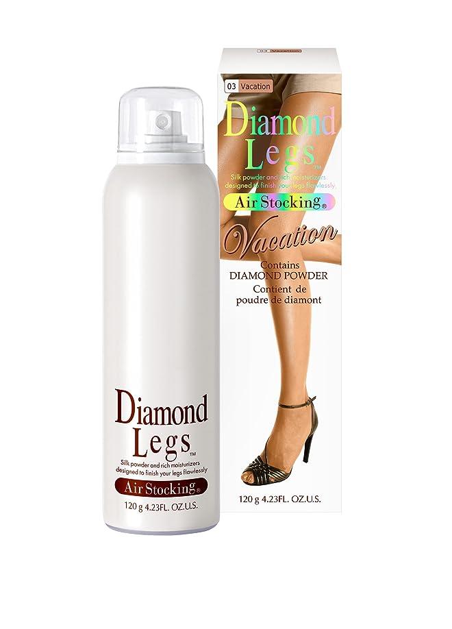 ドーム迷彩億[健康肌][DL03] エアーストッキング ダイヤモンドレッグス テラコッタ Diamond Legs 120g Vacation