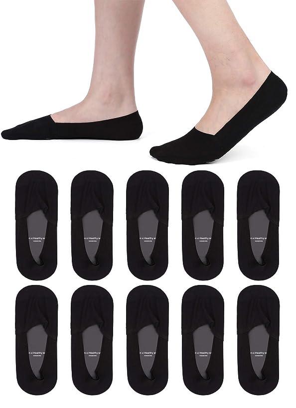 王女爆弾アラートSUNNYBUY フットカバー メンズ 靴下 くるぶし 脱げない ショート スニーカーソックス 浅履き 24~28cm 5色5足組/10足セット