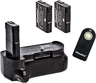 Profesional empuñadura de batería para Nikon D5300 - con disparador de gran formato + 2 x EN-EL14 no-baterías + 1 x mando a distancia por infrarrojos!