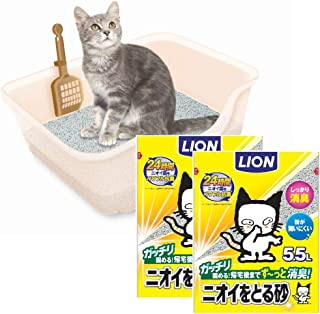 【Amazon.co.jp限定】 獣医師開発 ニオイをとる砂専用 猫トイレ + ニオイをとる砂 猫砂 5.5L×2袋 猫用トイレ本体