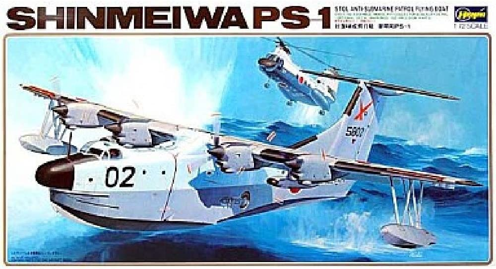 Hasegawa 04008 1 price Max 74% OFF 72 Shinmeiwa Seaplane PS-1