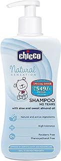 Chicco Natural Sensation - Champú sin lágrimas 300 ml