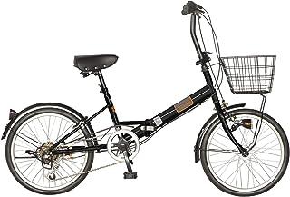 チャクル(CHACLE) パンクしないエアレスタイヤ標準装備 カゴ付き 20インチ 折りたたみ自転車 6段変速 LEDオートライト仕様 [スペアキー対応ディンプルキーリング錠 8倍明るいオートライト] FDS-CC206C-HD
