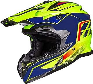 atv helmets for men