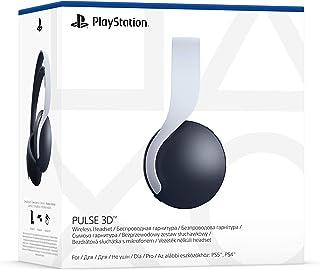 سماعة للراس لاسلكية ثلاثية الابعاد لـ PlayStation 5 بلس من سوني - ضمان محلي