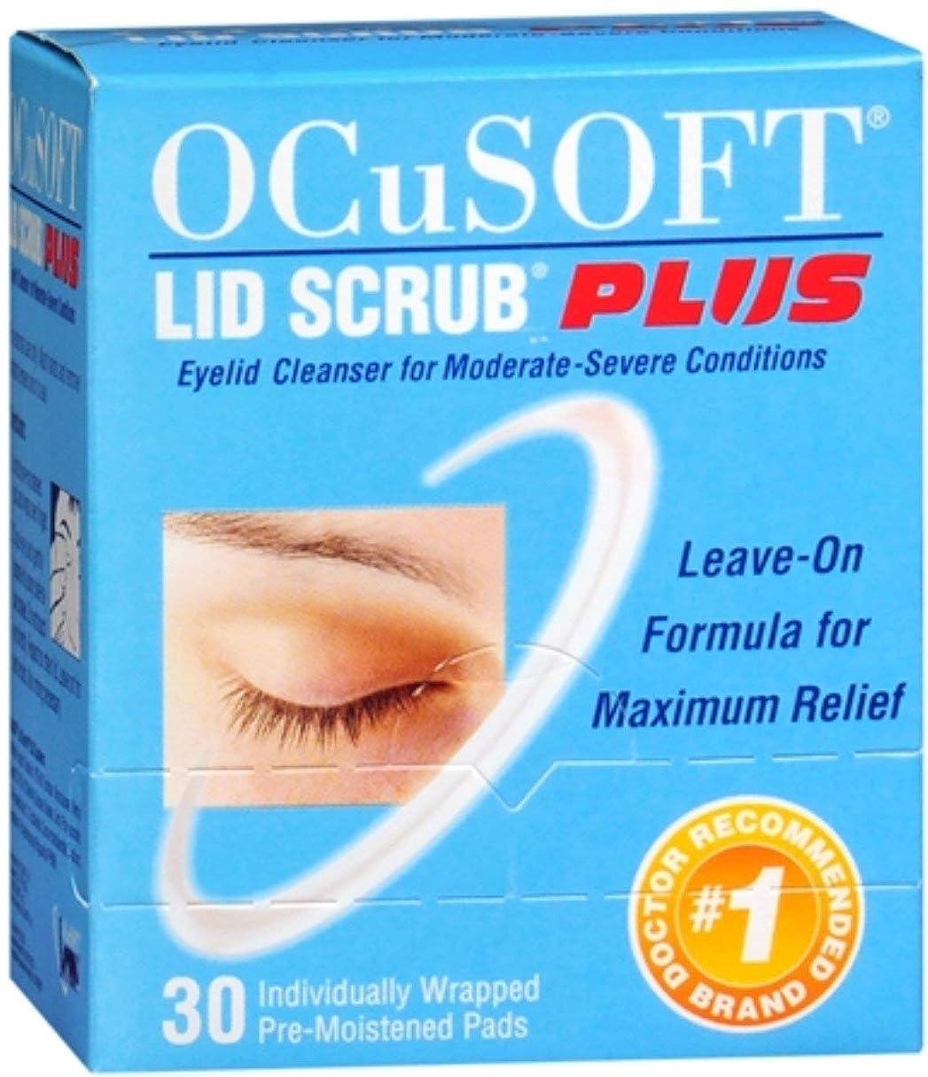 反毒抵抗力がある退屈させるOCuSOFT プラスまぶたクレンザーパッド30の各(8パック)