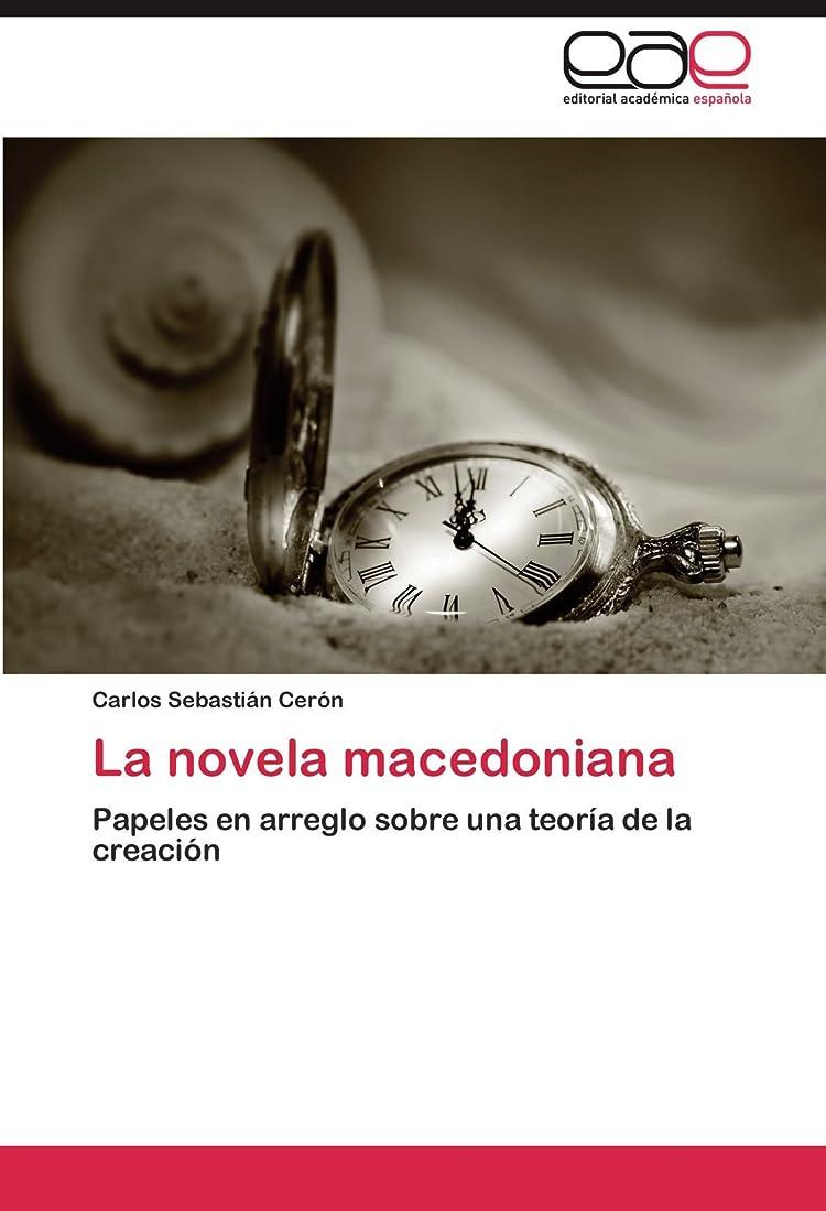 マカダム統治可能ペインティングLa Novela Macedoniana