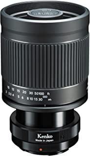 Kenko 望遠レンズ ミラーレンズ 400mm F8 NII ソニーE用 マニュアルフォーカス フルサイズ対応 KF-M400SENII