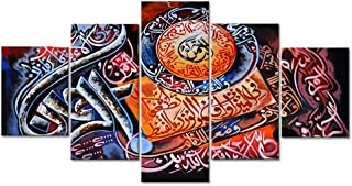 Wall Art Canvas Pictures HD Prints 5 Pieces Islamic Quran Verses Painting Home Decor Living Room Framework Islamic Quotes Poster