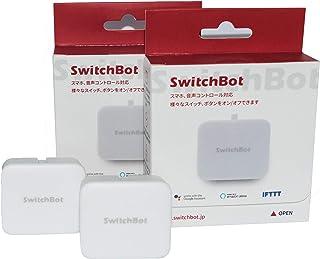 【2個セット】Switch Bot|ボタンを押してくれる超小型指ロボット (ワイヤレス / スイッチボット)