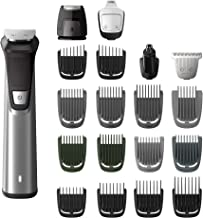 Philips Norelco Multigroom Series 7000, Men's Grooming Kit with Trimmer for Beard, Head, Body,...