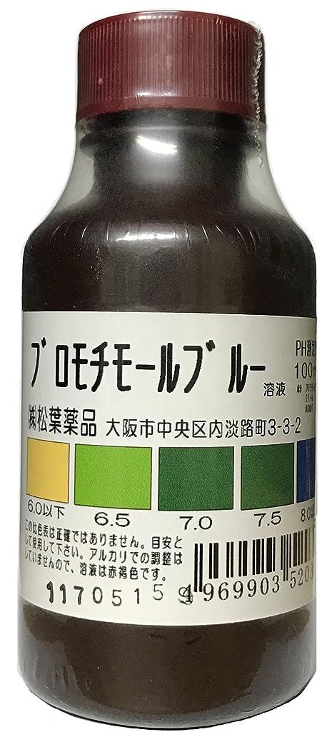 方言スクラッチ麦芽BTB(ブロモチモールブルー)溶液【pH測定用】100ml