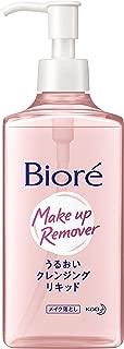 Kao Biore | Make-up Remover | Mild Cleansing Liquid 230ml
