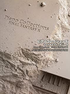 Final Fantasy X Piano Collection Sheet Music [Sheet music] by Square Enix (japan import)