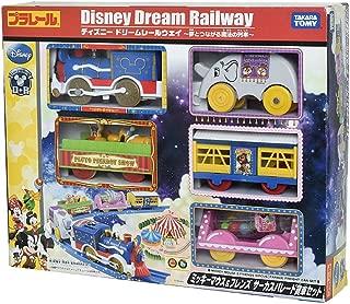 Tomy Disney Dream Railway Mickey Mouse u0026 Friends circus parade wagons set