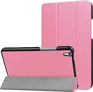 Asng Huawei MediaPad T2 8.0 pro ケース MediaPad T2 8.0 pro 三つ折りスタンドカバー Huawei 8インチ タブレット 専用保護ケース 超薄型 超軽量 高品質 傷つけ防止 PU レザーケース(ピンク)