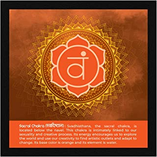 ArtX Paper Kundlini Power Sacral Chakra VAN For Meditation Wall Art, Multicolor, Traditional, 13X13 in, Set of 1