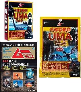 UMA ユーマラムネ 第1弾 & 第2弾 & ムーラムネ【3種セット】 食玩・清涼菓子