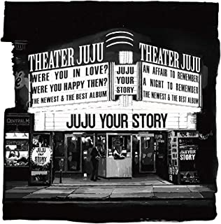 YOUR STORY (初回生産限定盤) (DVD付)