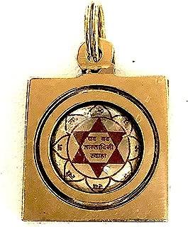 Sri Saraswati Yantra, Shri Saraswati kavach Pendant Amulet in Brass w/mantra inscription. Blessed & Energized Maa Saraswati yantra for success in Education, Learning, Knowdedge & Career - US Seller