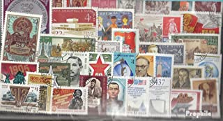 soviet union stamps