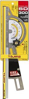 タジマ(Tajima) フリーガイド SD300 長さ300mm FG-S300