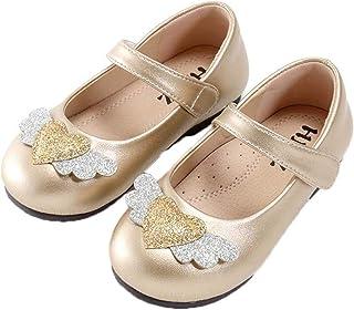 Zapatos de Cuero para niños Suela Suave Antideslizante bajo Plano Lindo Princesa Zapatos para niñas Rendimiento Escolar Za...