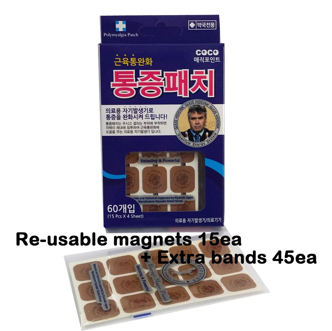 W-Ion Magic Point Magnetic Patches Relief gaus 500 Pain Outstanding Plasters Free Shipping Cheap Bargain Gift
