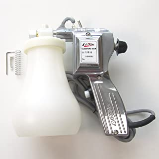 KUNPENG - New Textile Spot Cleaning Gun for Screen Printers 110 Volt #KP-170 110V 1SET