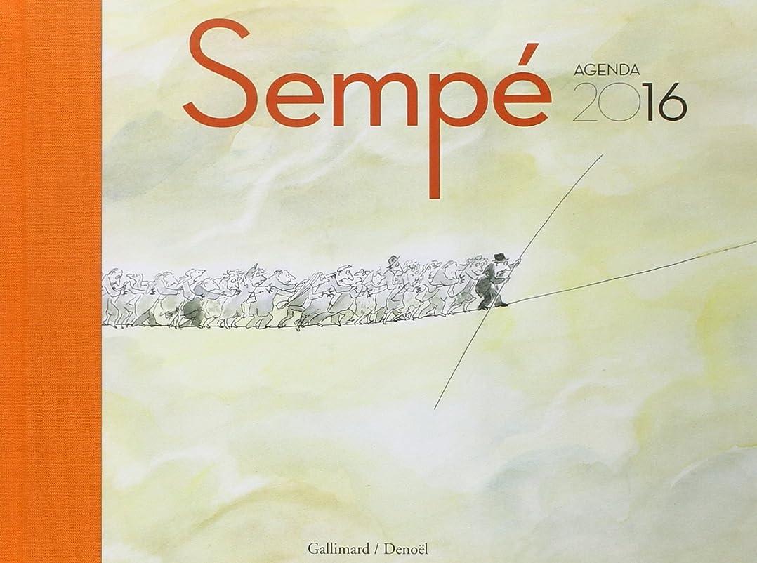 画家明示的に優れたAgenda Sempe 2016
