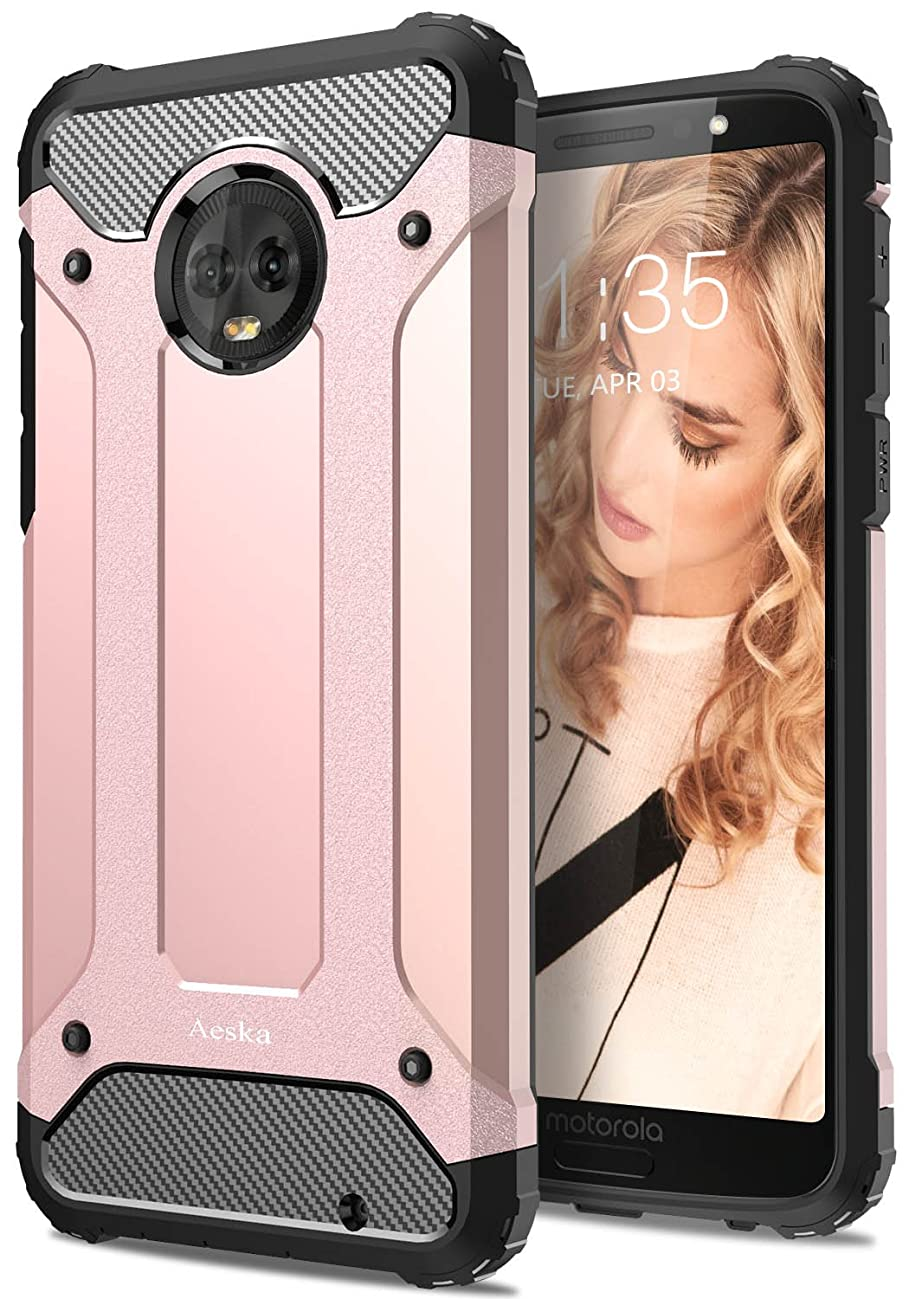 Moto G6 Plus Case, Aeska [Dual Layer] Heavy Duty Drop Protection Armor Hybrid Defender Shockproof Protective Case Cover for Motorola Moto G6 Plus (Rose Gold)