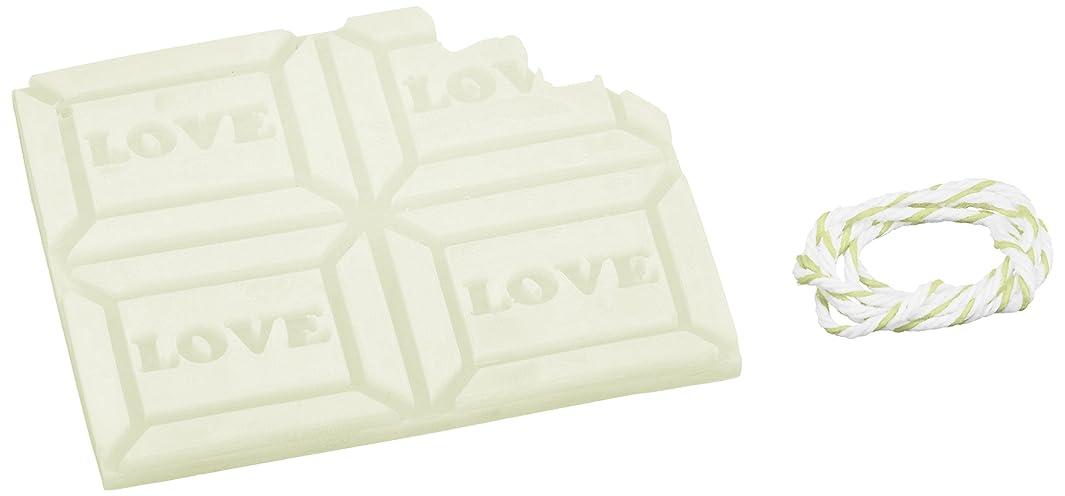 オーチャード道路広告主GRASSE TOKYO AROMATICWAXチャーム「板チョコ(LOVE)」(GR) レモングラス アロマティックワックス グラーストウキョウ