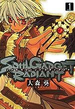 表紙: SOUL GADGET RADIANT: 1 (REXコミックス) | 大森 葵