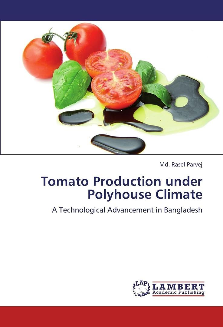 十分増幅するエリートTomato Production Under Polyhouse Climate