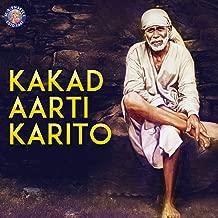 Aarti Sai Baba