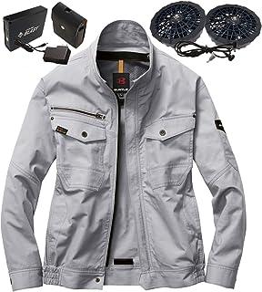 BURTLE バートル 空調服 セット 綿100% ブルゾン AC1131 シルバー (リンクサス ファンバッテリー フルセット)
