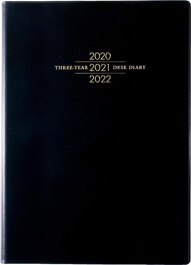 行うネスト打ち上げる高橋 手帳 2020年 B5 3年ビジネス日誌 黒 No.59 (2020年 1月始まり)
