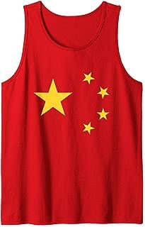 China Inspired Chinese Flag Stars Tank Top