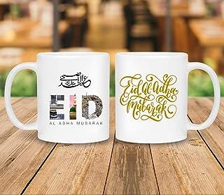 11oz Vista Eid Gift Mug - Greetings Mug - Design VIA -05