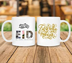 11oz Vista Eid Gift Mug - Greetings Mug - Design VIA -05