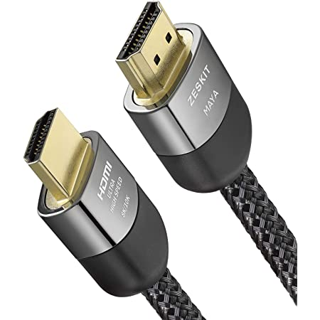 Zeskit Maya 8K 48Gbps Certified Ultra High Speed HDMI Cable 4K120 8K60 144Hz eARC HDR HDCP 2.2 2.3 Compatible with Roku Sony LG Samsung TCL Xbox Series X RTX 3080 3090 PS4 PS5 (6.5ft, Braided Jacket)